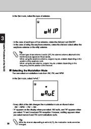 Alinco DJ-X3 T E VHF UHF FM Radio Instruction Owners Manual page 38