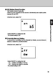 Alinco DJ-X3 T E VHF UHF FM Radio Instruction Owners Manual page 43