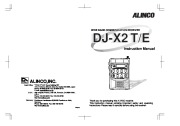 Alinco DJ-X2 VHF UHF FM Radio Instruction Owners Manual page 1