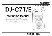 Alinco DJ-C 7 T E VHF UHF FM Radio Instruction Owners Manual page 1