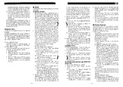 Alinco DR-592 VHF UHF FM Radio Instruction Owners Manual page 10
