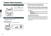 Alinco DJ-X7 TE FM Radio Instruction Owners Manual page 14
