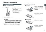 Alinco DJ-X7 TE FM Radio Instruction Owners Manual page 7