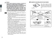 Alinco DJ-X7 TE FM Radio Instruction Owners Manual page 8