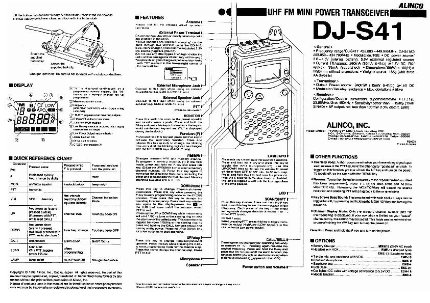 инструкция alinco dj-s41c